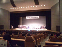 第15回総合学科発表会