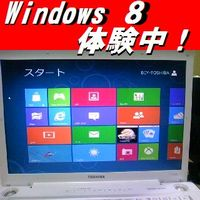 Windows8 体験!