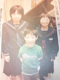 神戸新聞載りました