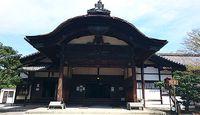 世界遺産 醍醐寺へ