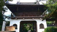 番外札所・元慶寺へ