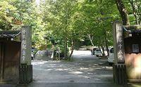 今熊野観音寺~三十三間堂へ