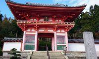 播州清水寺~一乗寺へ