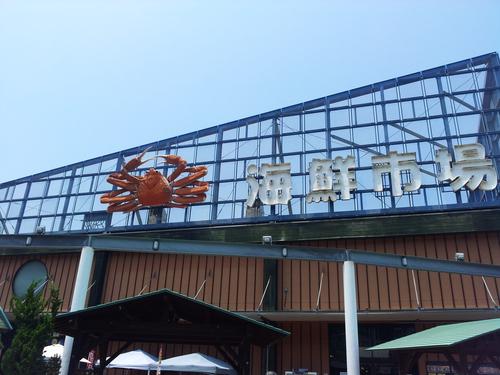 おでかけ in 舞鶴