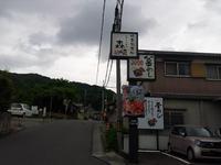 太子町のランチ
