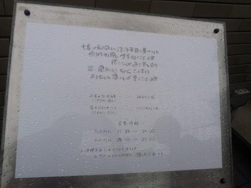 姫路のランチ 女子会
