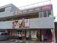 三田のランチ