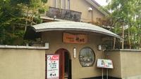 堺市ランチ