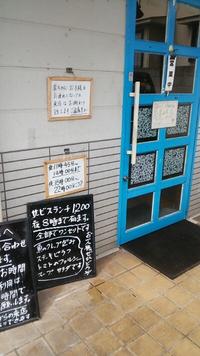 播磨町ランチ