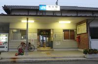 SKI108(四国一周108時間) 1日目 高松→室戸岬(未着)