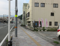 SKI108(四国一周108時間) 4日目 宇和島市→今治市