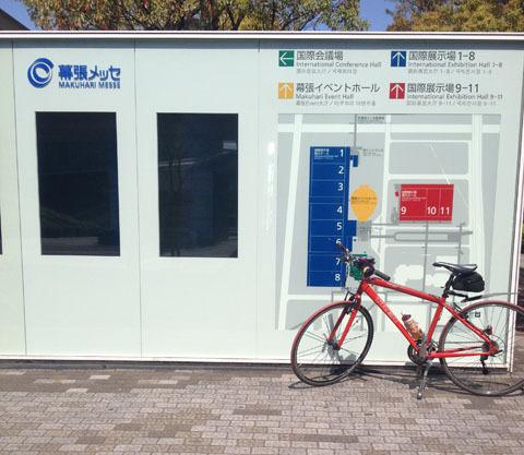 東京に来て行ってみたかったところ 幕張メッセ
