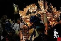 2008年『播州秋祭り』総集編