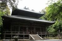 法華山一乗寺(西国三十三箇所第26番札所)