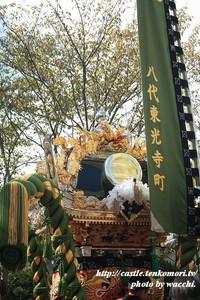 『八代東光寺町』屋台~八代大歳神社~