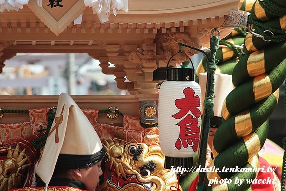 『大鳥』屋台~湊神社~