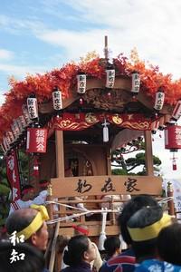『新在家』だんじり~魚吹八幡神社~