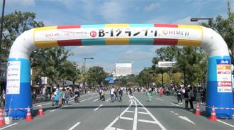 姫路 b-1 グランプリ