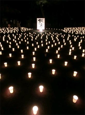 たかさご万灯祭2011