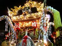 本宮!魚吹八幡神社(うすきはちまんじんじゃ)秋祭り2010