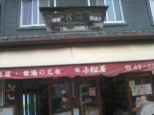 豪華なランチ in日本のナポリ(赤穂)
