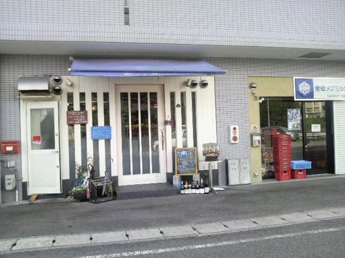 三田ランチ