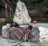 自転車で六甲山登頂。今日の初体験4連発