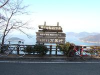今日は京都まで行って来ました。