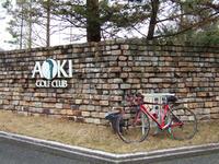 110km 県道90号+片鉄ロマン街道