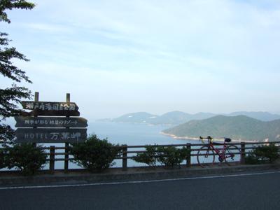 今日も万葉岬へ行ってきました。