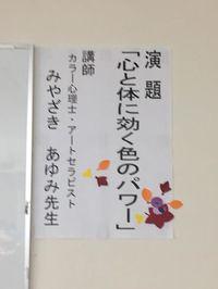NPO法人 子育てサポート☆きらりing