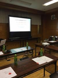 宍粟市一宮町経営者協会セミナー