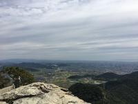 高御位山登山