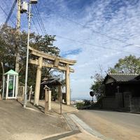 生石神社 (おうしこじんじゃ)