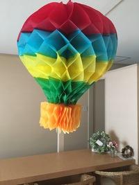 気球にのって・・・