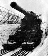 ナチスドイツの超巨大砲