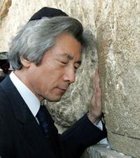 小泉郵政のユダヤ 疑惑