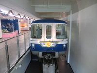 手柄山 姫路モノレール展示室
