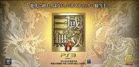 【PS3:新作】真・三國無双6★