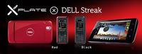「X PLATE × DELL Streak セット」発売