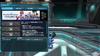 (PSO2)CBT1日目
