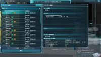 (PSO2)RMT業者の多さ