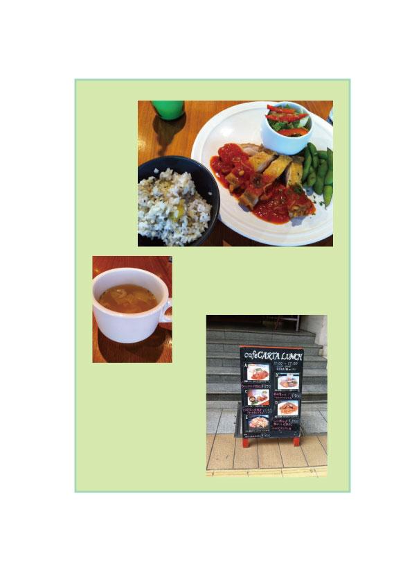 Cafe CARTA