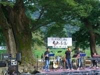 長寿の木の集い オータムコンサート