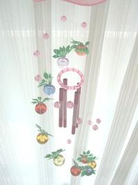 リンゴの風鈴