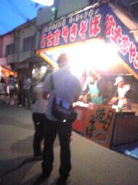 花火大会で富士宮やきそば
