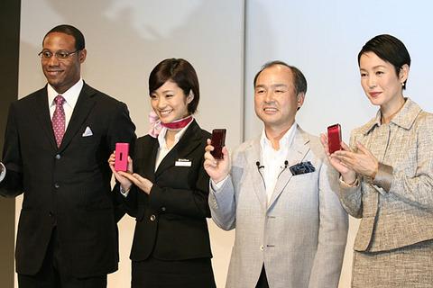 孫さん、日本版iPhoneはどうなってますか?
