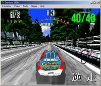 Model 2 emulator 0.7a がすごいらしい。
