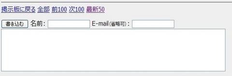 iPhoneニュース 【0807004-05版】