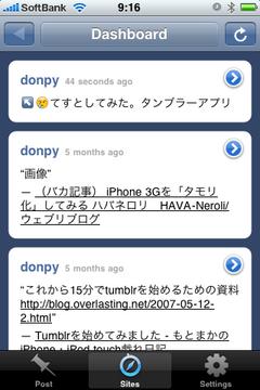[iPhone] Tumblrアプリ!